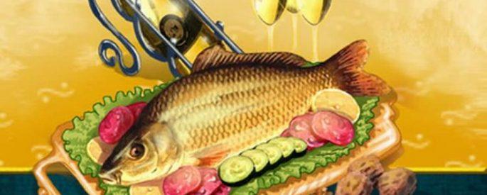 Как да отпразнуваме Никулден - със семеен риболов