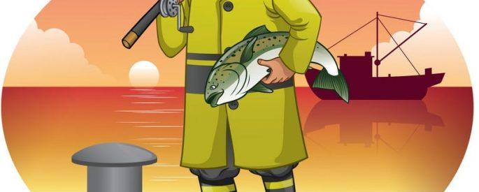 Размисли за риболова